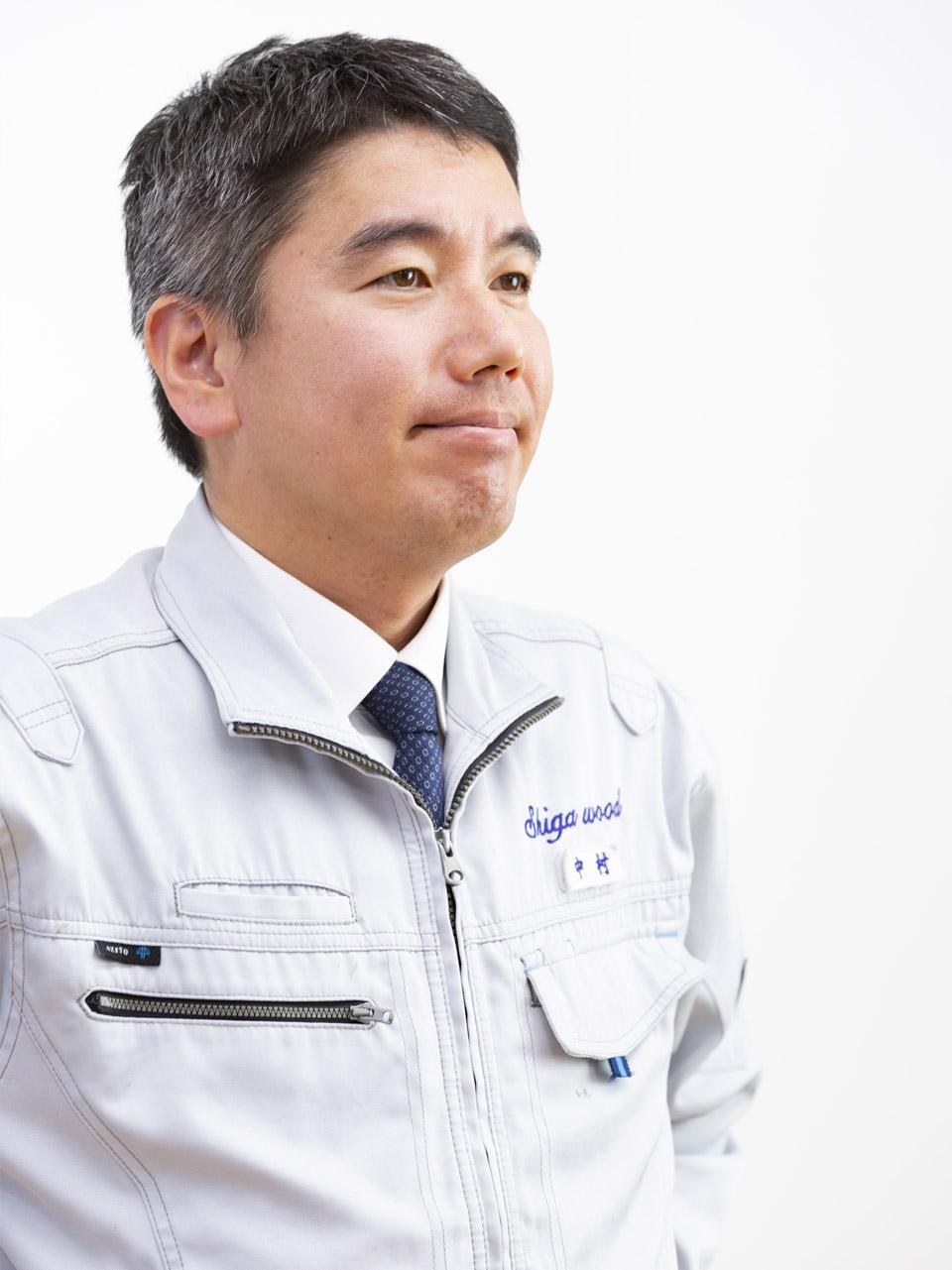 中村 修三