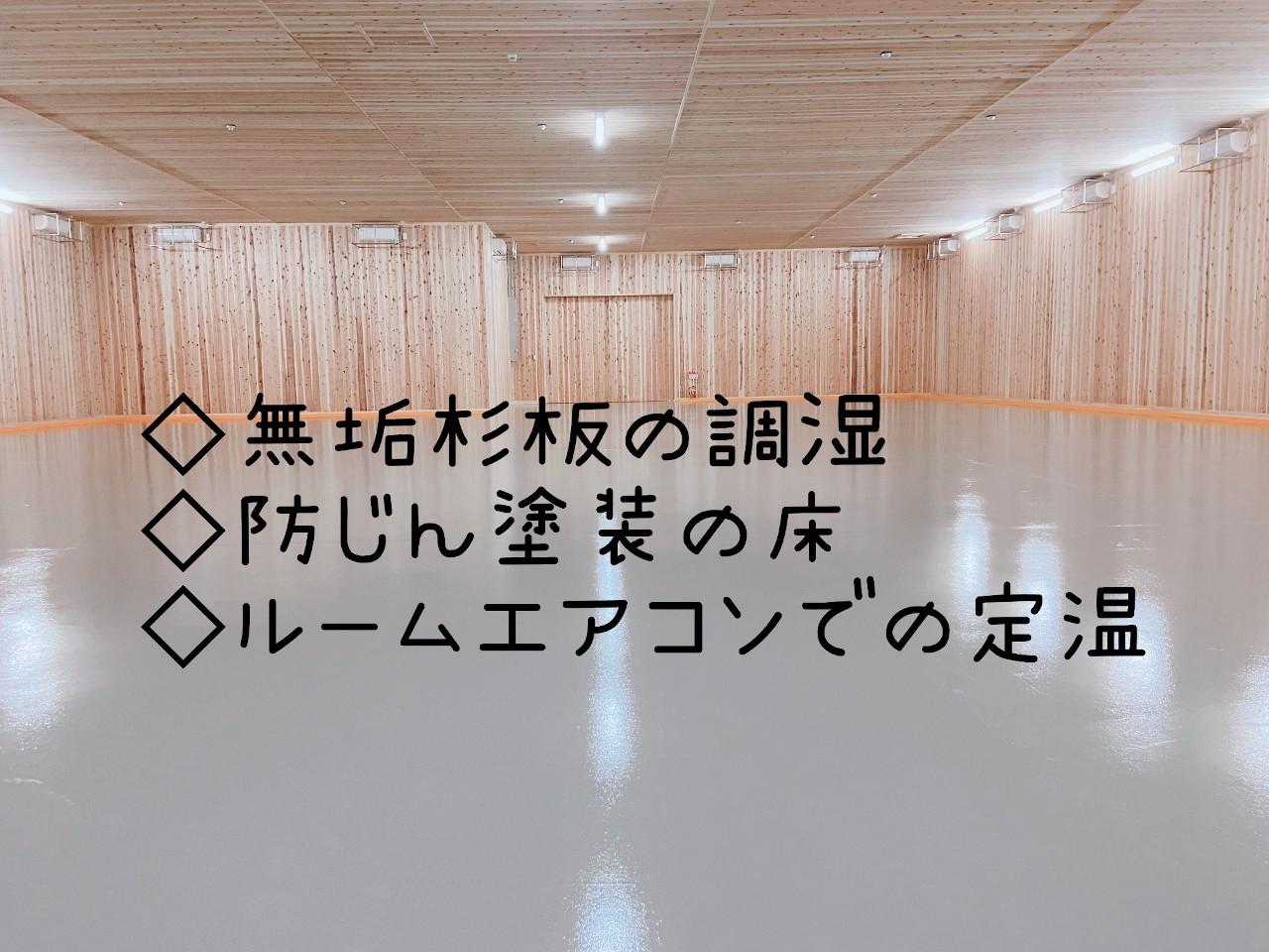 お米保管用倉庫の完成見学会をリモートで行いました。